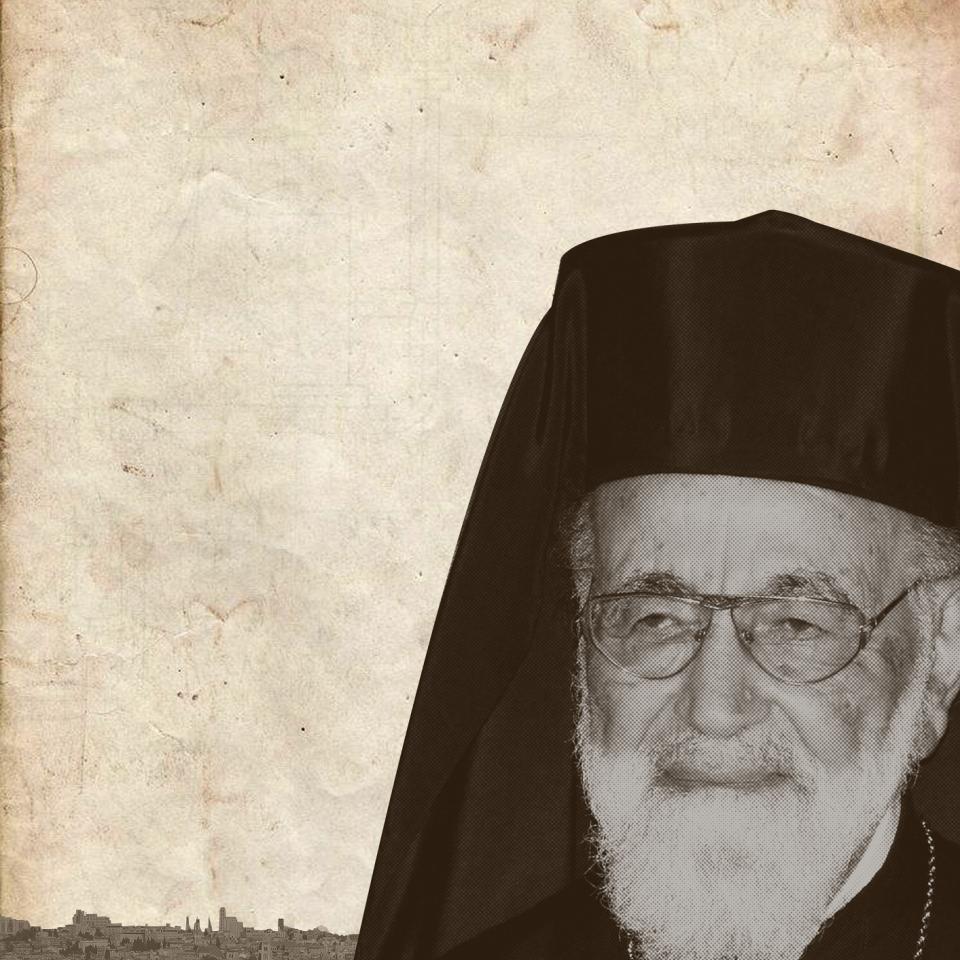 Bishop Capucci